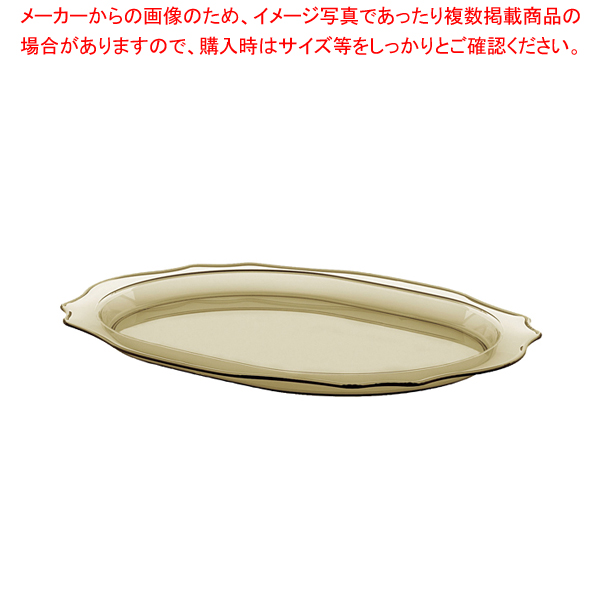 グッチーニ トレー 2899 0039 L サンド 【メイチョー】