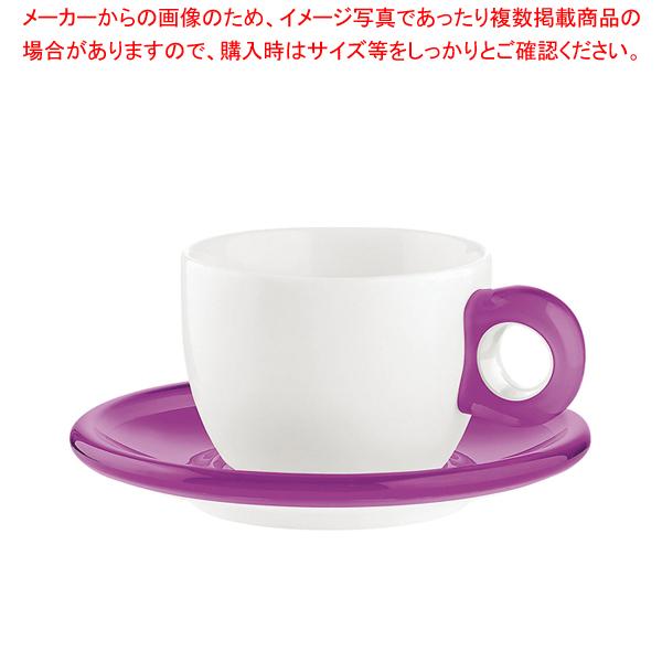 ティー/コーヒーカップ 2客セット 2774.0001バイオレット 【メイチョー】