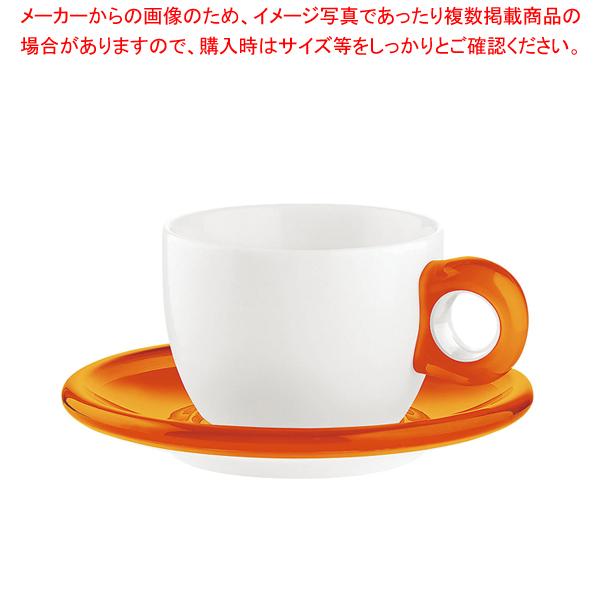 ティー/コーヒーカップ 2客セット 2774.0045 オレンジ 【メイチョー】