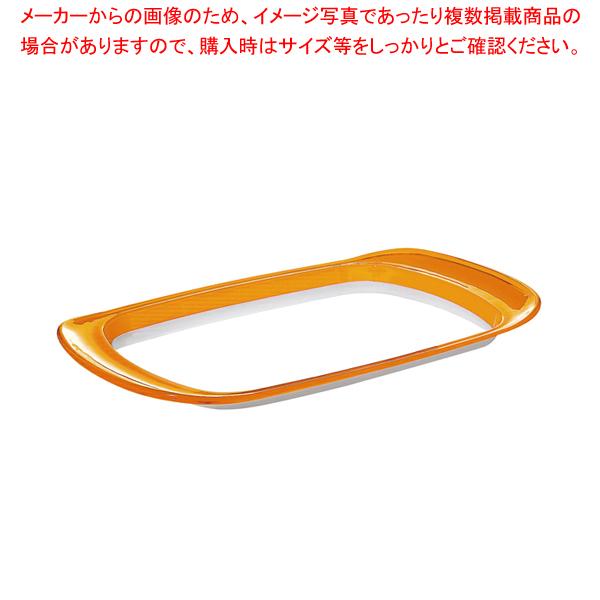 グッチーニ トレー 2838.0045 オレンジ 【メイチョー】
