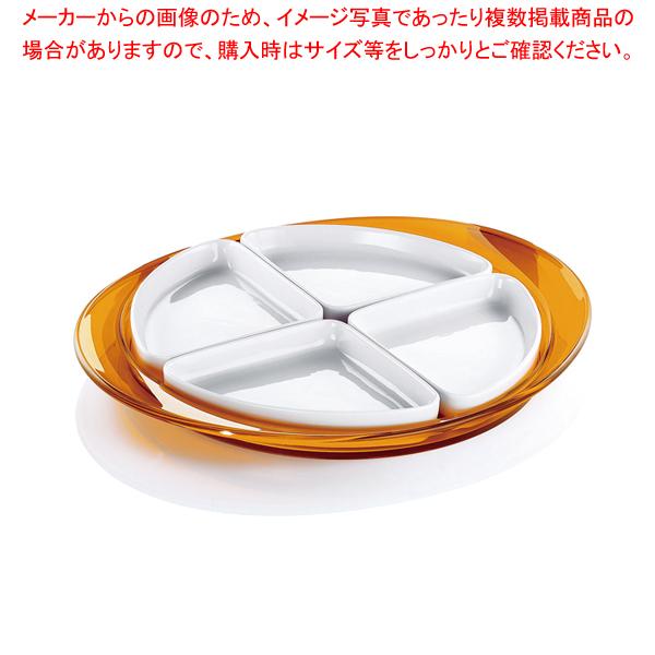 グッチーニ オードブルディッシュ 2291.0045 オレンジ 【メイチョー】
