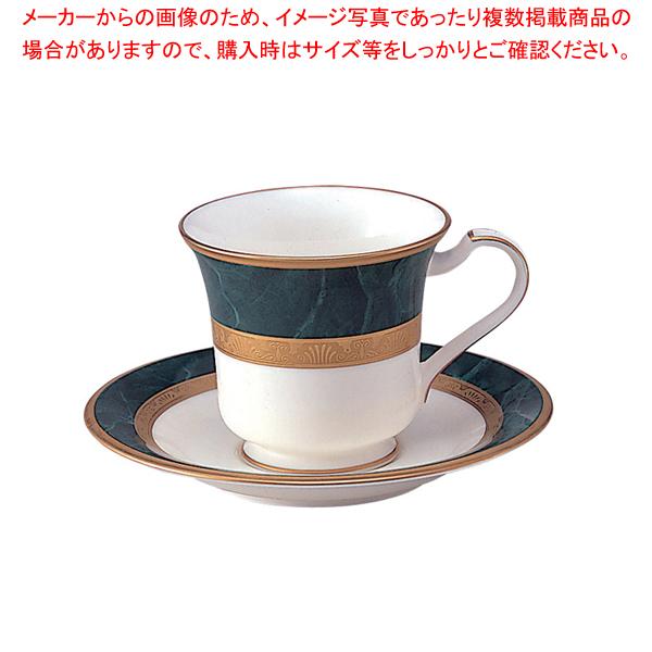ボーンチャイナ コーヒー碗皿(1客入) Y59589/4712 【メイチョー】