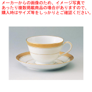 チャイナ カップ&ソーサー6入 1466 91159C・91389S【 Noritake ノリタケ コーヒー 紅茶 】 【メイチョー】