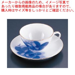 大倉 コーヒー・紅茶カップ&ソーサー 1客入 30C/8211 【メイチョー】