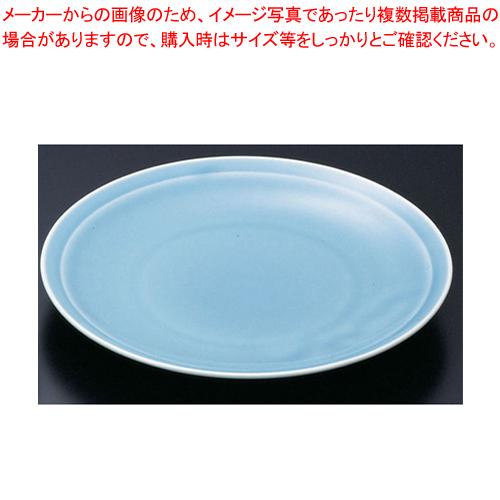 陶器「青磁」 特大皿 S-12 尺3 【メイチョー】