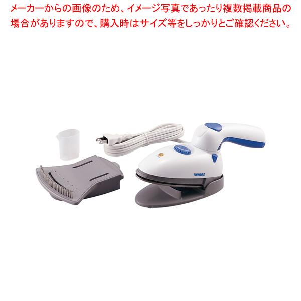 ハンディーアイロン&スチーマー SA-4093BL 【メイチョー】