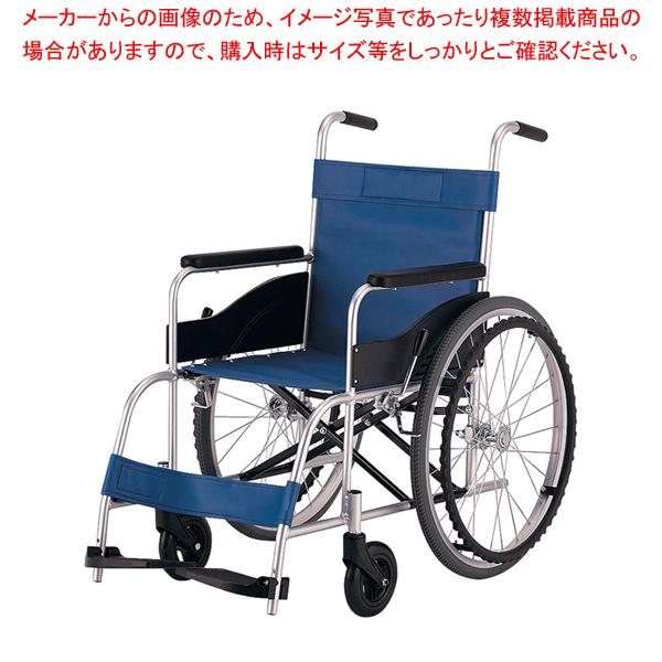 アルミ車椅子(折りたたみ式) KZ-10LN <非課税> 【メイチョー】