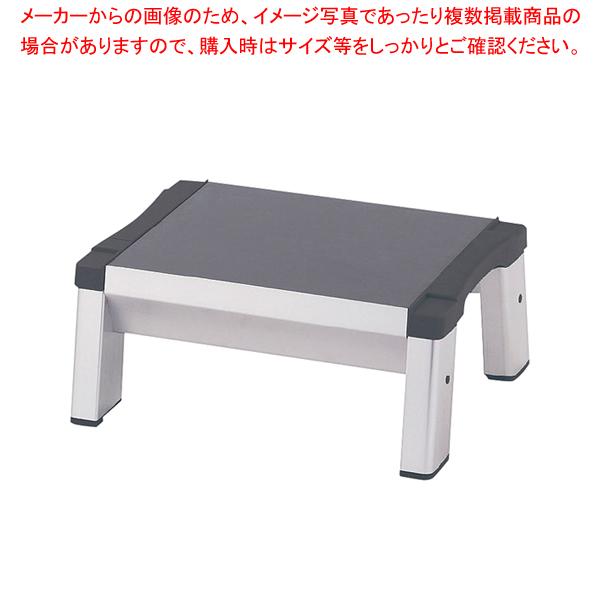 昇降補助踏台 イッポ SPS2.0-173 【メイチョー】
