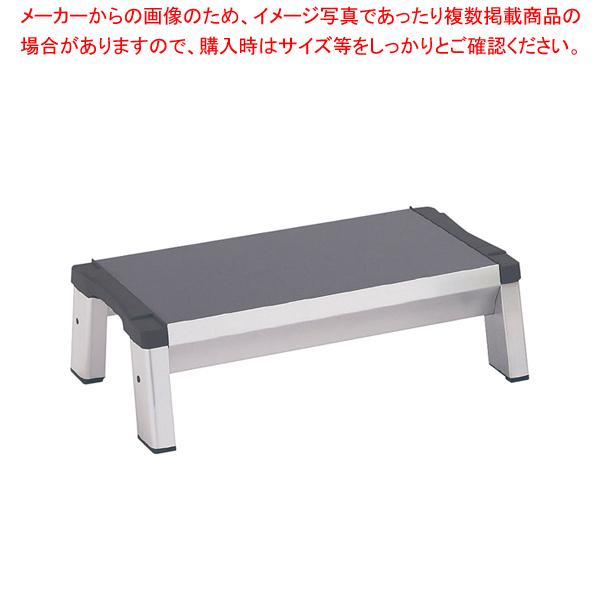 昇降補助踏台 イッポ SPS2.0-175 【メイチョー】