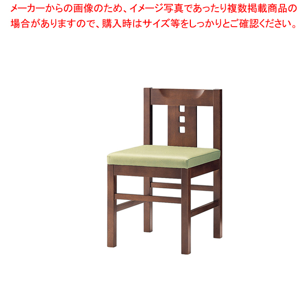 和風椅子 TTKK-YZ-J 【メイチョー】