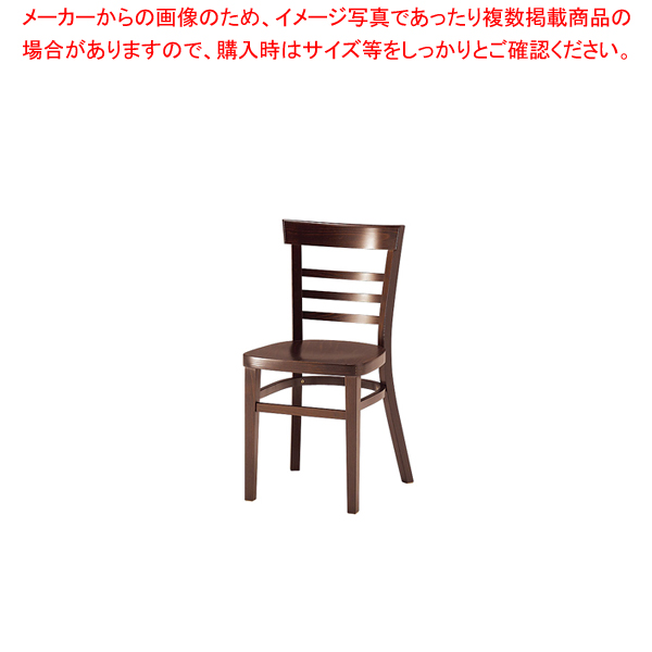 レストランチェア TTKK-RCT-D 【メイチョー】