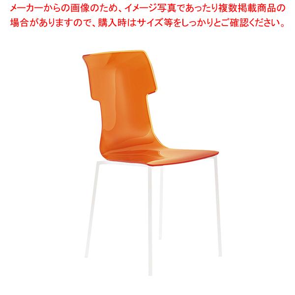 グッチーニ チェアー 6006.4245 オレンジ 【メイチョー】