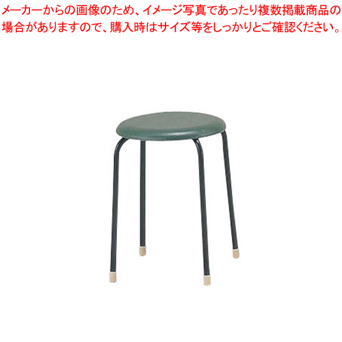 丸イス C-19(10脚入) グリーン【メイチョー】【家具 椅子 洋風丸いす 】