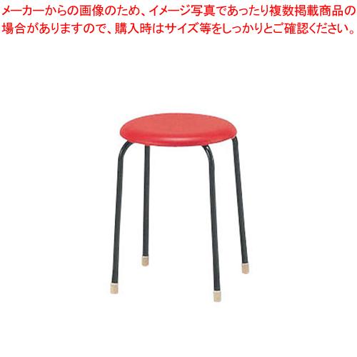 丸イス C-19(10脚入) レッド【メイチョー】【家具 椅子 洋風丸いす 】