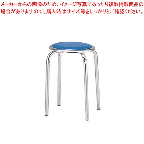 丸イス M-24M(10脚入) ブルー【メイチョー】【家具 椅子 洋風丸いす 】
