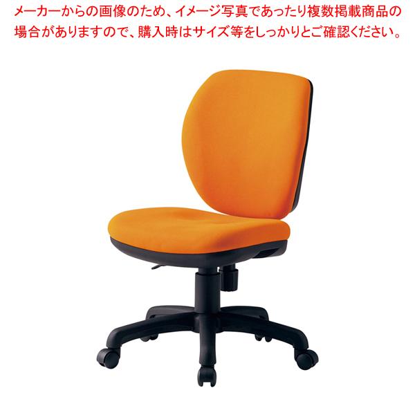 オフィスチェア(回転椅子)FST-77 オレンジ 【メイチョー】
