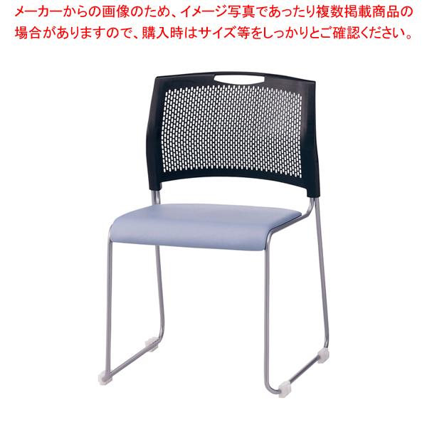 スタッキングチェア(4脚入) NSB-T10L Lブルー 【メイチョー】