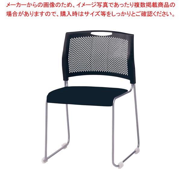スタッキングチェア(4脚入) NSB-T10L ネオブラック 【メイチョー】