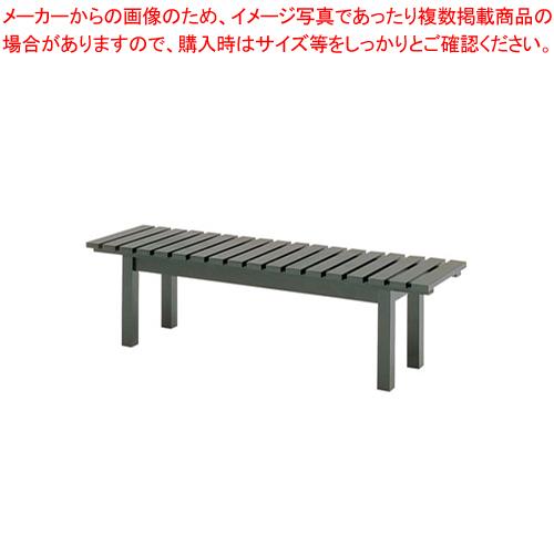 縁台 SSW-79・BK・ブラック【 家具 ベンチ 】 【メイチョー】