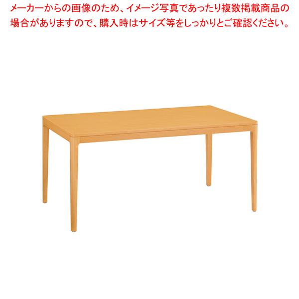 テーブル STW-801・NB・B 【メイチョー】