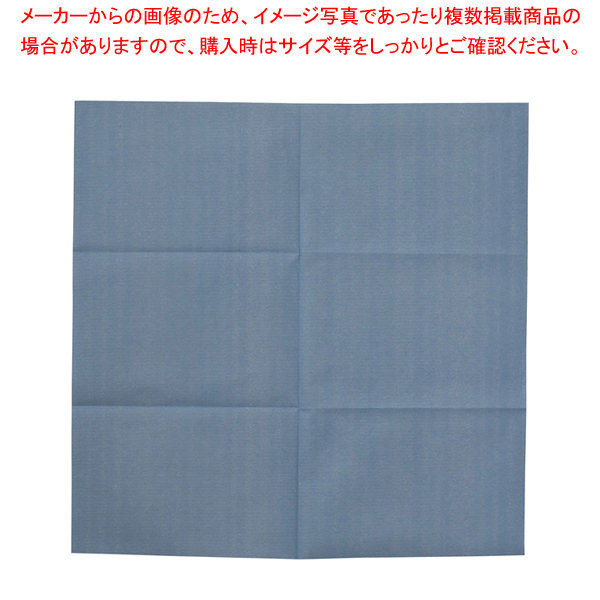 テーブルクロス カスタムZ 100cm角 (100枚入) ライトブルー【メイチョー】【家具 テーブル用品 】