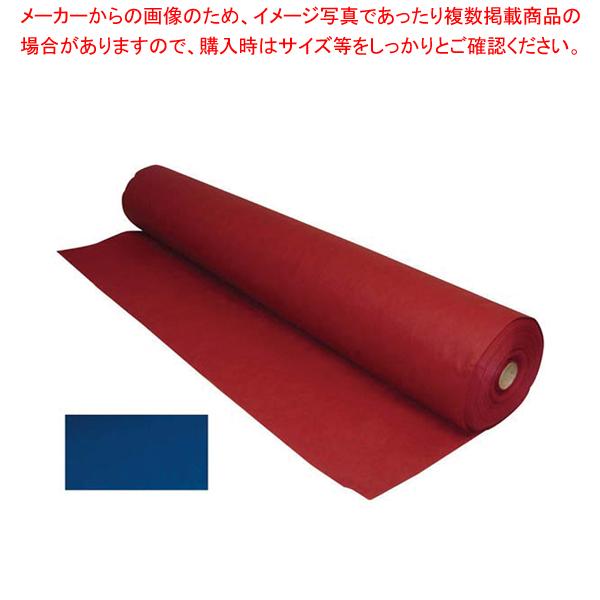 テーブルクロスとりぼんロールTRR100 ダークブルー【 家具 テーブル用品 】 【メイチョー】
