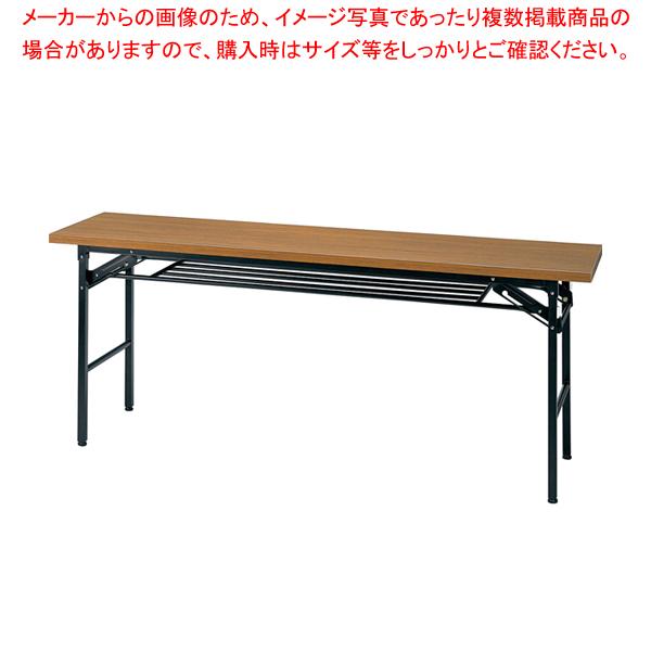 ミーティングテーブル ハイタイプ チーク KM1860TT【メイチョー】<br>【メーカー直送/代引不可】