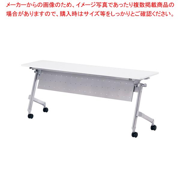 会議テーブル ホールディング パネル付 ATN-P1845 ホワイト 【メイチョー】