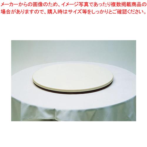 ターンテーブル1 TT-750 (アイボリー)【メイチョー】【メーカー直送/代引不可】