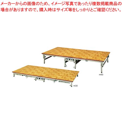 ポータブルステージ WPS-200/400【メイチョー】【メーカー直送/代引不可】