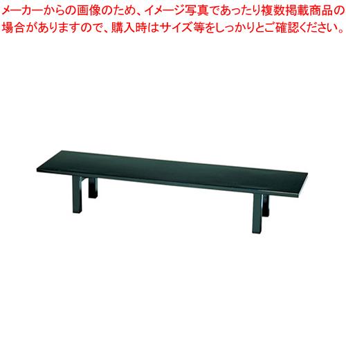 宴会机 黒乾漆調メラミンTS46-08K 1800×600×H320mm【 家具 座卓 宴会机 】 【メイチョー】