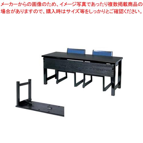 木製高脚テーブル M黒木目 4本脚 11000600 3人膳【メイチョー】【家具 テーブル 】