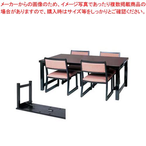 木製高脚テーブル M黒木目 4本脚 11000670 6人膳【メイチョー】【家具 テーブル 】