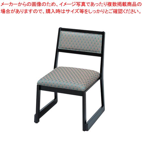 高脚座椅子 喜楽(スタッキング式) 座高350mm 35【 メーカー直送/代引不可 】 【メイチョー】