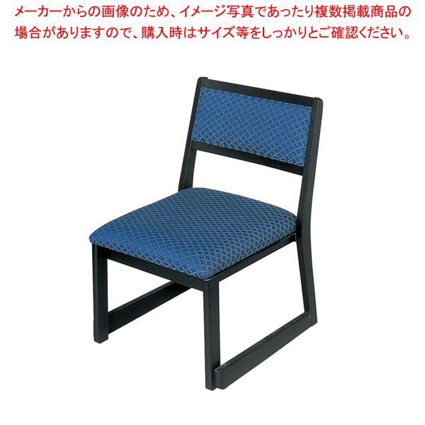 木製都高座椅子 新雅(布)フレーム黒 12017585 【メイチョー】