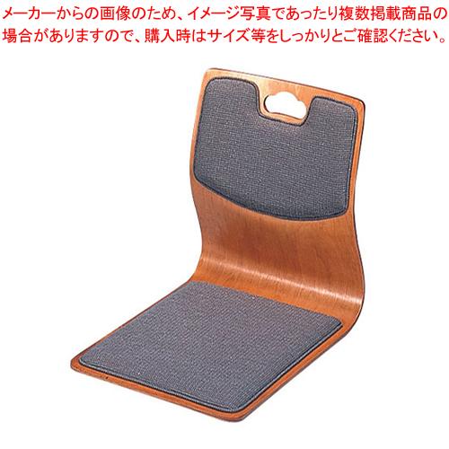 座いす 明星 ケヤキ色 背座布張 R-18-05【 メーカー直送/代引不可 】 【メイチョー】