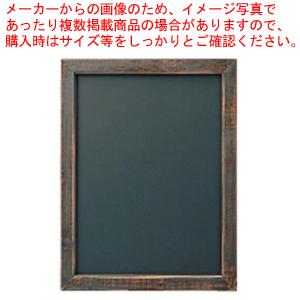 アージュサインボード(チョークタイプ) 【メイチョー】