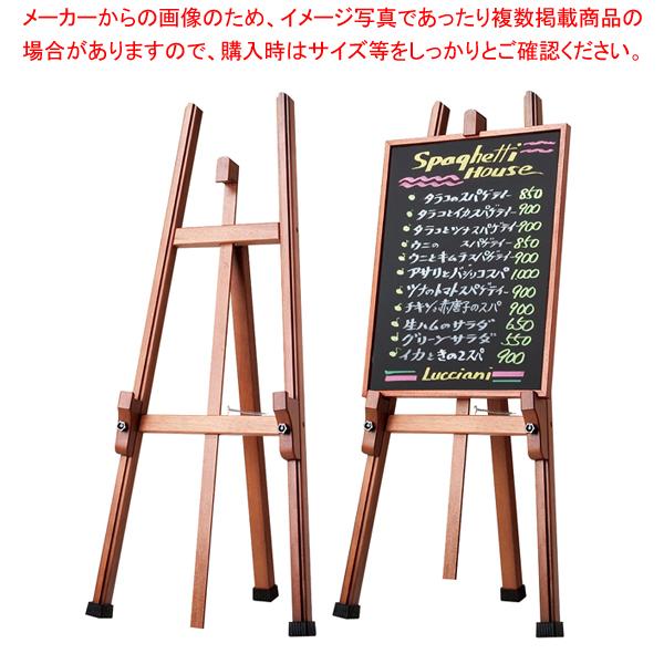 シンビ 木製イーゼル OS-36BR(茶色) 【メイチョー】