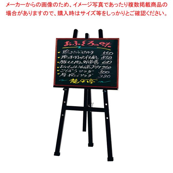 シンビ 木製イーゼル OS-21NB 黒 【メイチョー】