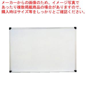 壁掛用ホーローホワイトボード 無地 H609【メイチョー】【店舗備品 ホワイトボード 】