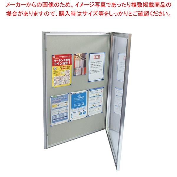 メッセージボックス A1判(平角型ピンナップ仕様) 【メイチョー】