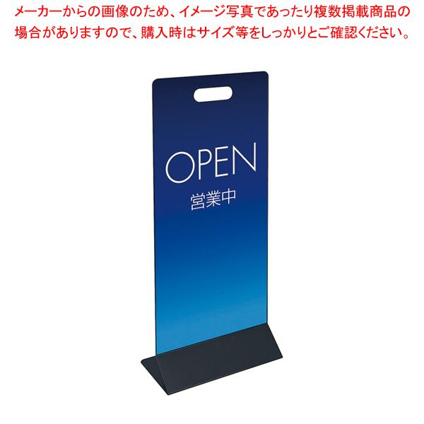 ミセル スマートパネル300(両面表示) OPEN 【メイチョー】