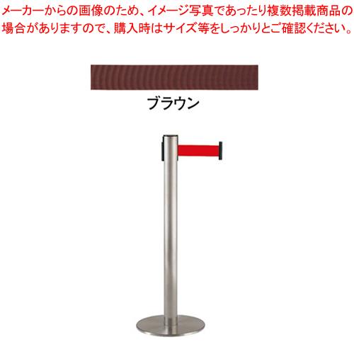 ベルトインパーティションUP251‐10 05 ブラウン【 メーカー直送/代引不可 】 【メイチョー】