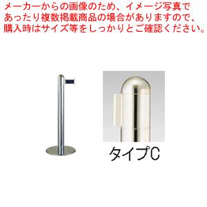 ガイドポールベルトタイプ GY312 C(H730mm)【メイチョー】【メーカー直送/代引不可】