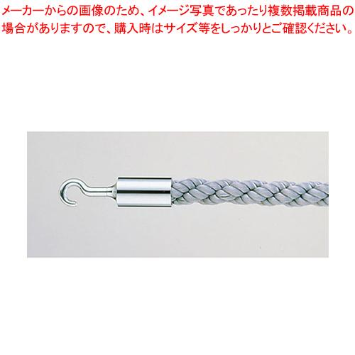 パーティションロープ Aタイプ 30C グレー【メイチョー】<br>【メーカー直送/代引不可】
