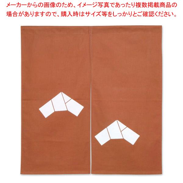 半間のれん 文(ふみ)107-04 茶【 店舗備品 暖簾 のれん 】 【メイチョー】