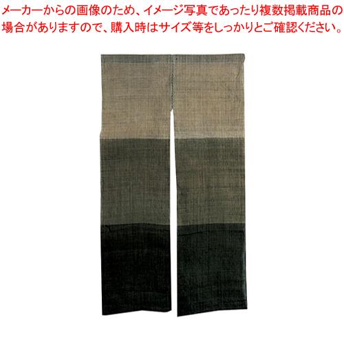 麻のれん もすグリーン3C MG-21【 店舗備品 暖簾 のれん 】 【メイチョー】