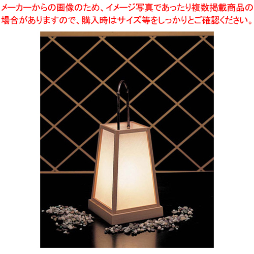 路地 あんどん 錦 53210 白木【 店舗備品 インテリア装飾品 】 【メイチョー】