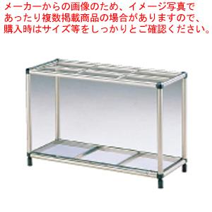 アンブレラスタンド US-Z-5 (48本立)【 メーカー直送/代引不可 】 【メイチョー】