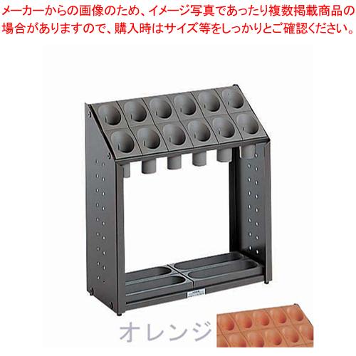 オブリークアーバンB B12(12本立)オレンジ【メイチョー】【メーカー直送/代引不可】